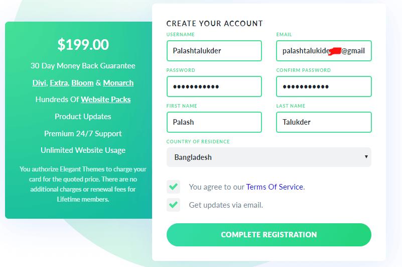 Divi theme registration form